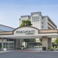 Four Points by Sheraton Chicago O'Hare, hotel near Chicago O'Hare International Airport - ORD, Schiller Park