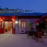 Qianmen Courtyard Hotel โรงแรมในปักกิ่ง
