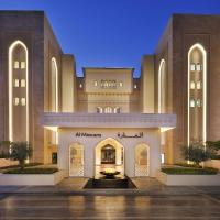 Al Manara, a Luxury Collection Hotel, Aqaba, hotel in Aqaba