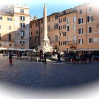 Roma Rotonda Pantheon Maria Grazia Apartament