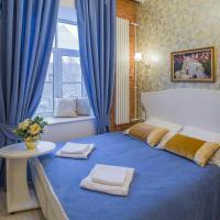Viesnīca Catherine Art Hotel Sanktpēterburgā