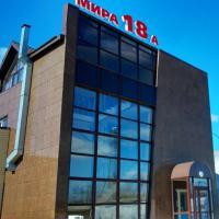 Mira 18A, отель в Нефтеюганске
