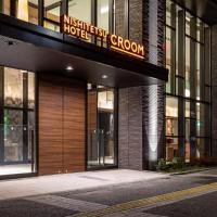 Nishitetsu Hotel Croom Nagoya, hotel in Nagoya