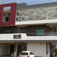 Hotel Shri Sharanam, hotel in Maheshwar