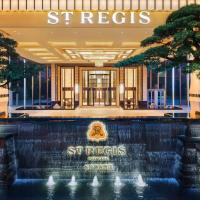 The St. Regis Changsha、長沙市のホテル
