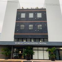 World Yanagishima Hotel, hotel in Soka
