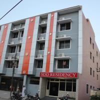 SDD RESIDENCY, hotel in Tiruvannāmalai