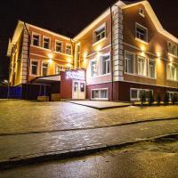 Volna Hotel, отель в Балтийске