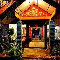 Sofa Gallery Hotel, Hotel in Nong Khai