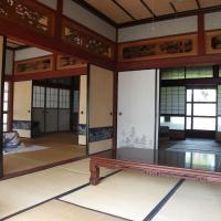 Noukaminsyuku Zakuro no Yado / Vacation STAY 15439