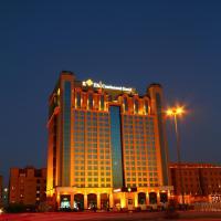 فندق زارا كونتينينتال، فندق في الخبر