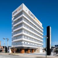 Super Hotel Yamagata Sakurambo-Higashine Station Front