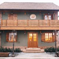 Gagauz Sofrasi, отель в городе Congaz