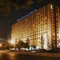 Inner Mongolia Grand Hotel, hotel v Pekingu