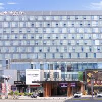 Zhonghao International Hotel Chang'an Wanda Plaza Branch, hotelli kohteessa Dongguan