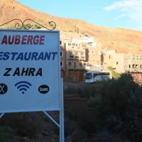 Auberge Restaurant Zahra, hotel in Boumalne Dades