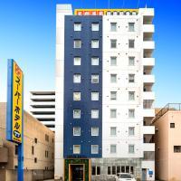 Super Hotel Takamatsu Kin en kan, hotel a Takamatsu