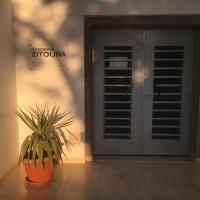 Appartement simple et propre, hotel near Sfax–Thyna International Airport - SFA, Sfax