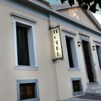 Ntouana hotel, hotel in Kalamata