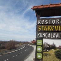 Rural household Starevina