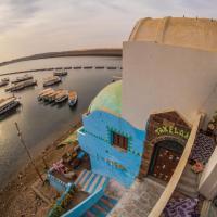 Takela Kato Guest House, hotel near Aswan International Airport - ASW, Aswan