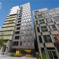 Best Western Plus Hotel Fino Osaka Kitahama, hotel in Osaka