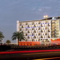 Aloft Dubai South, hotel near Al Maktoum International Airport - DWC, Dubai