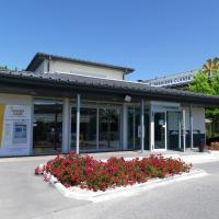 Premiere Classe Avignon Parc Des Expositions, hotel near Avignon-Provence Airport - AVN, Montfavet