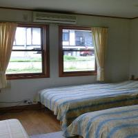 Pension Come Relaxing Western-style room- Vacation STAY 14977, hotel in Minami Uonuma