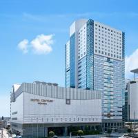 HOTEL GRAND HILLS SHIZUOKA, hotel in Shizuoka