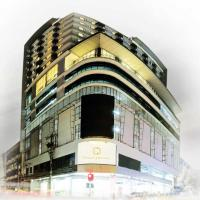 One Central Hotel & Suites, hotel in Cebu City