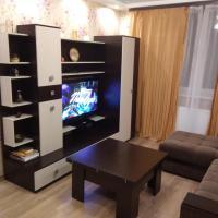 Apartament on Utrenniy