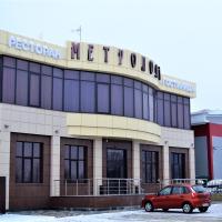 Hotel Metropol, отель в Самаре