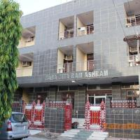 Baba Sitaram Ashram, hotel en Haridwar