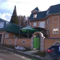 Www отель Старовойтовой