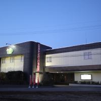 Hotel Sindbad Oyama(Adult Only)、Hondenのホテル