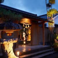 神泉旅館,高千穗的飯店