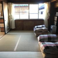 Inuyama Guesthouse Kawachi, hotel in Inuyama