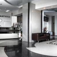 Отель Бригантина, отель в Новороссийске