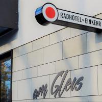 Radhotel am Gleis, отель в городе Радольфцелль