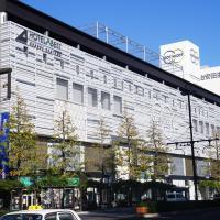 Hotel Abest Grande Okayama, hotel en Okayama