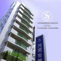 Shonandai Daiichi Hotel Fujisawa Yokohama, hotel in Fujisawa