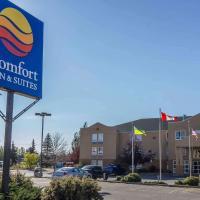 Comfort Inn & Suites Moose Jaw