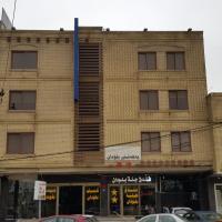 Janet Bludan Hotel، فندق في أربيل