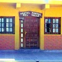 Hostal Portal del Valle