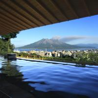SHIROYAMA HOTEL kagoshima, hotel in Kagoshima
