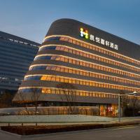 Hyatt Place Beijing Daxing, отель в городе Daxing