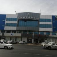 Al Aziziyah Hotel and suites, hotel in Khamis Mushayt