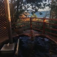 Cabaña Playa Metri, carretera austral