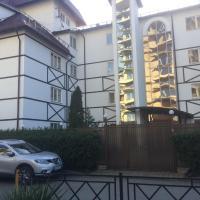 Heinrich, отель в Дагомысе